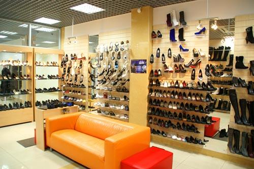 """Салон обуви """"Королевский размер"""""""